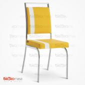 Zambak Metal Sandalye